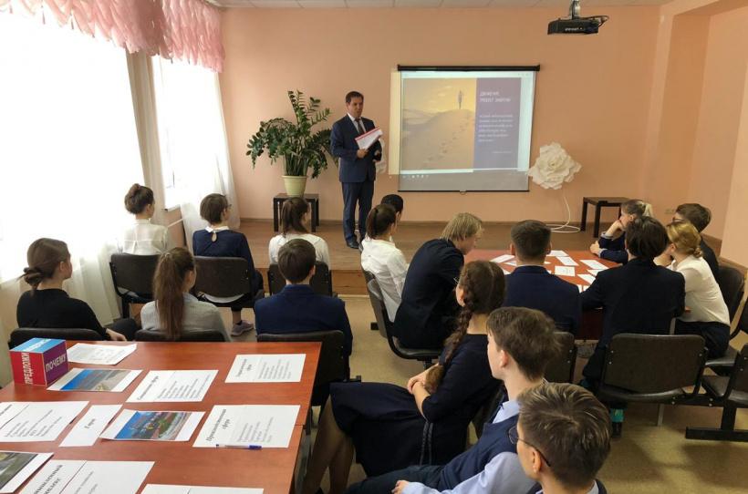 Первый замглавы Электростали встретился со старшеклассниками