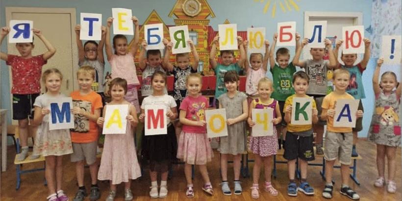 В Электростали отпраздновали День матери