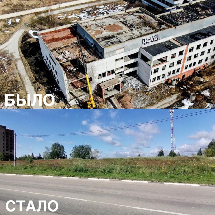 За последние 3 года на территории Подмосковья ликвидировано более 1900 объектов незавершенного строительства