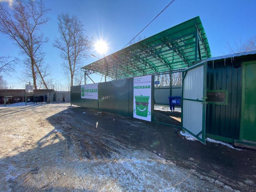 Около 18 тыс. куб. м. вторичного сырья сдали жители Подмосковья через пункты «Мегабак»