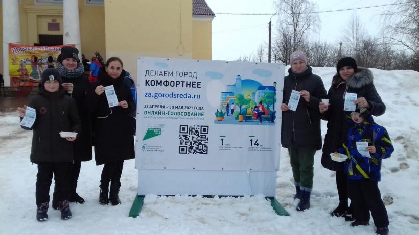Продолжается набор волонтеров для поддержки проекта по голосованию за объекты благоустройства в Подмосковье