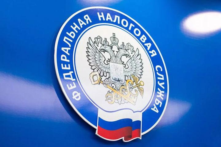 ИФНС России по г. Электростали Московской области информирует налогоплательщиков