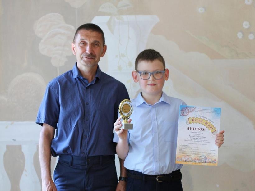 Электростальский ученик музыкальной школы достойно выступил на конкурсе «Играй баян»